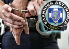 Χαλκίδα: Σύλληψη ημεδαπού για κλοπή από σπίτι. Δείτε τι αφαίρεσε.