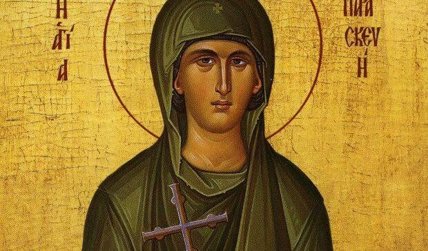 Πολιούχος Χαλκίδας : Η Εκκλησία τιμά τη μνήμη της Αγίας Παρασκευής σήμερα 26/7.