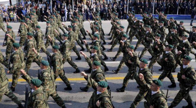 Νέα…. οριστική απόφαση: Μόνο στρατιωτική η παρέλαση της 28ης Οκτωβρίου με διάρκεια 60 λεπτά (Βίντεο)